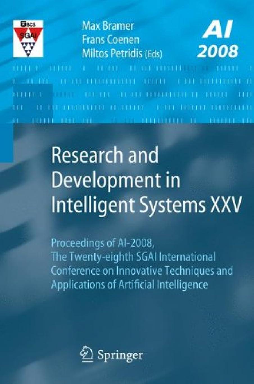 服を片付ける着替える八Research and Development in Intelligent Systems XXV: Proceedings of AI-2008, The Twenty-eighth SGAI International Conference on Innovative Techniques and Applications of Artificial Intelligence