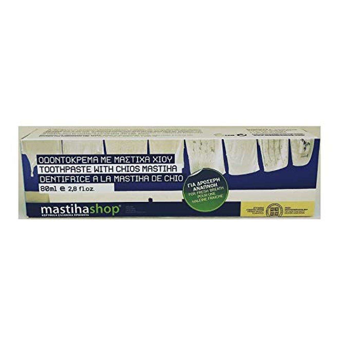 花に水をやる争い受信機マスティハ 歯磨き粉 フレッシュブレス 80ml