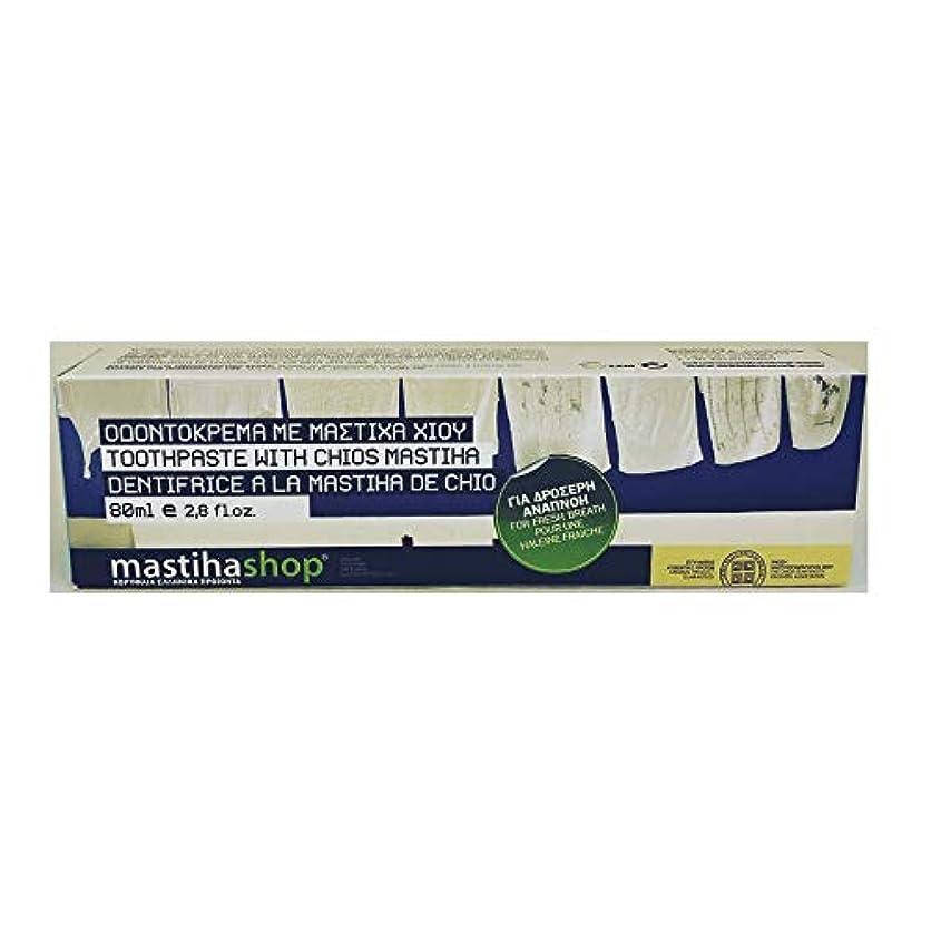 キロメートルペンス差別的マスティハ 歯磨き粉 フレッシュブレス 80ml