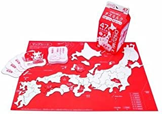 【遊びながら、日本地図が覚えられる】 チズミルク  道府県パズル&カルタ  知育玩具 知育教材 学習教材