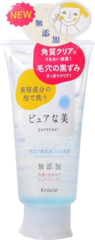 スケッチ置くためにパック触手ピュアな美 泡立つ美容液ジェル洗顔 120g