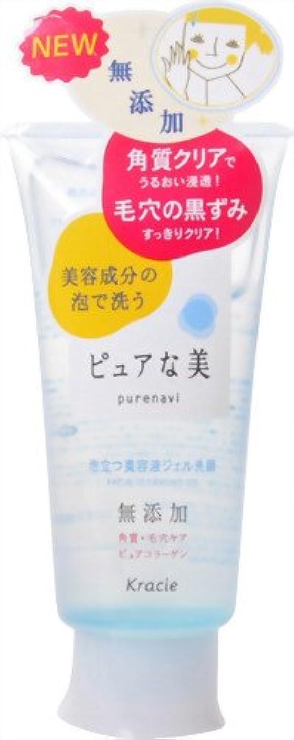 サロン雰囲気走るピュアな美 泡立つ美容液ジェル洗顔 120g