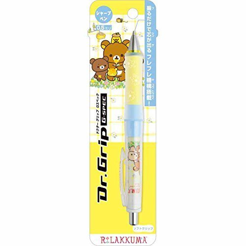 San-x Rilakkuma Dr. grip G specs Mechanical pencil yellow