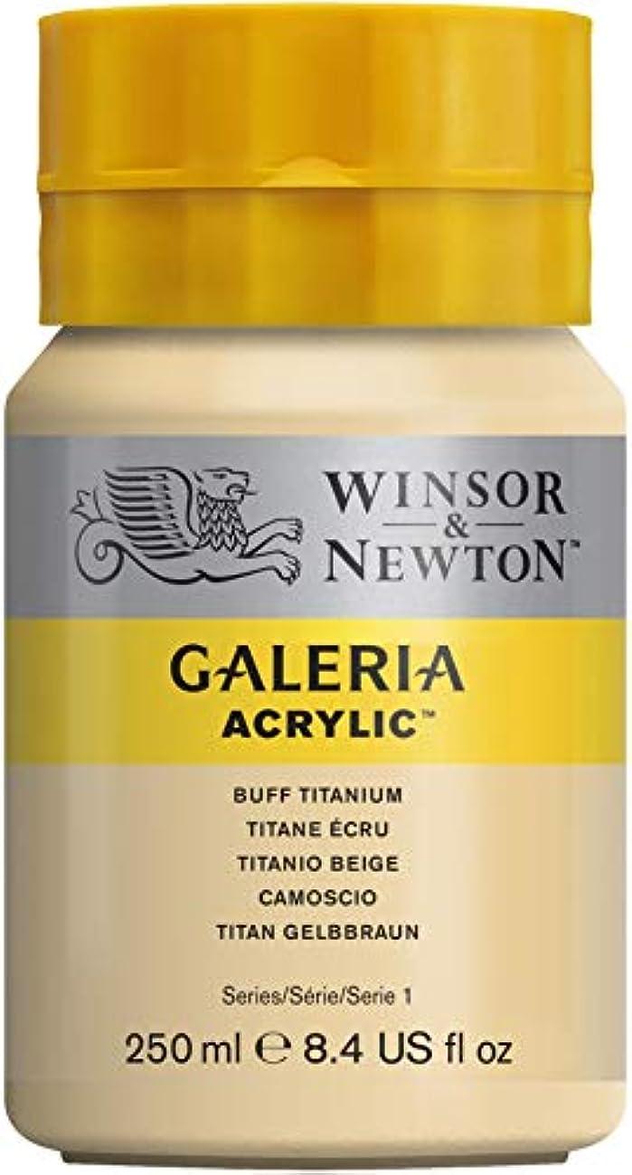 Winsor & Newton 250ml Bottle Galeria Acrylic Colour with Nozzle Cap - Buff Titanium