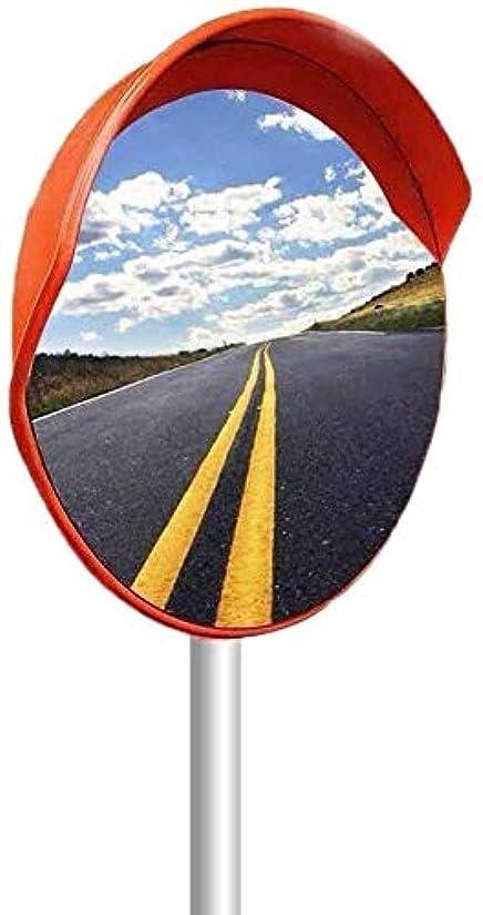 有益戦士概してRoad Side Convex Unbreakable Traffic Mirror、Weatherproof Durable Convex Safety Mirror Highway Safety Wide-angle Lens(色:A、サイズ:60CM)