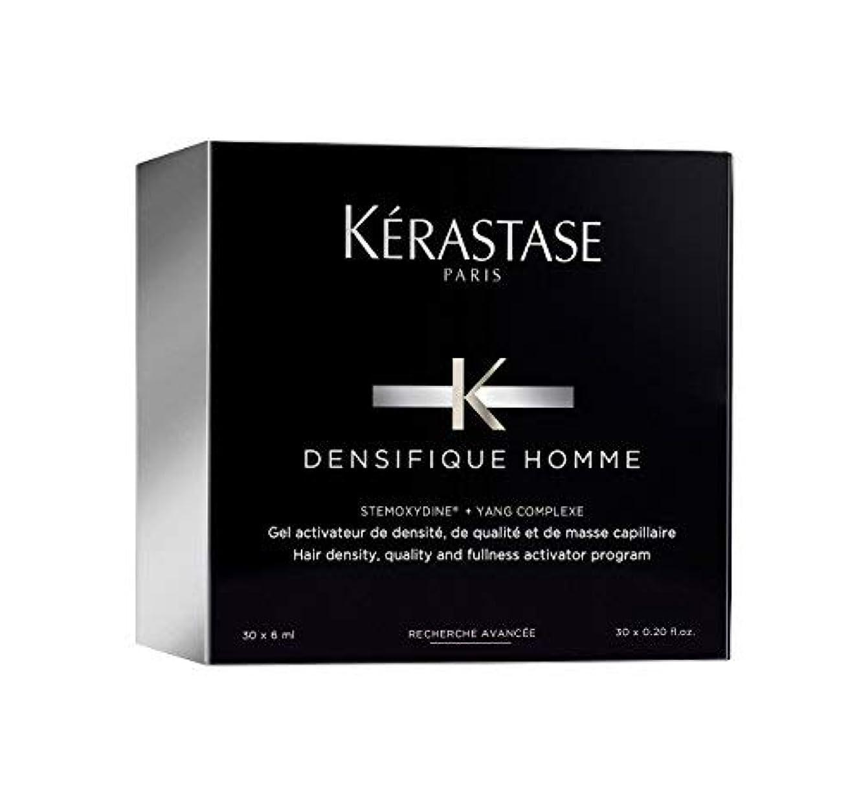 シアーキルスサービスケラスターゼ Densifique Homme Hair Density and Fullness Programme 30x6ml