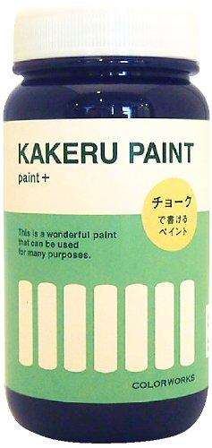 KAKERU mini ネイビームーン 200ml カラーワークスカタログつき