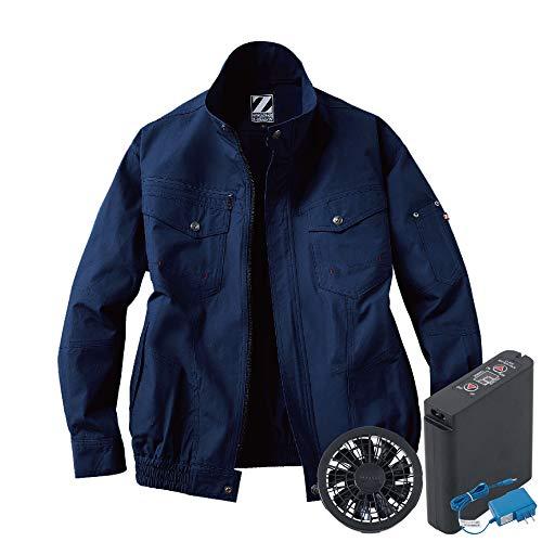 空調服 セット (フルセット) Z-DRAGON ジードラゴン 長袖 ブルゾン 綿100% 74000 色:ネービー サイズ:S ファン色:ブラック