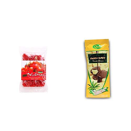 [2点セット] 収穫の朝 さくらんぼグラッセ ラム酒風味(180g)・フリーズドライ チョコレートバナナ(50g)