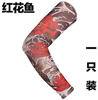 Tattoo Sleeve Flower Arm Sleeve Seamless Summer Sunscreen Gloves Tattoo Stitched Outdoor Riding Seamless Ice Sleeve