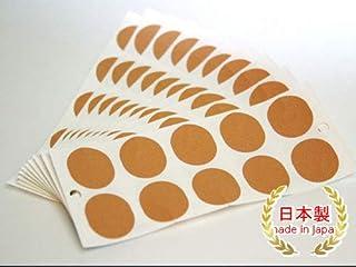 ゲルマニウム粒用貼替えシール(絆創膏)10粒分×10枚 日本製