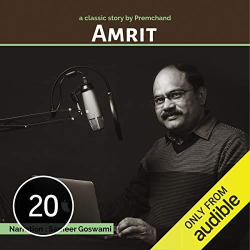 Amrit cover art