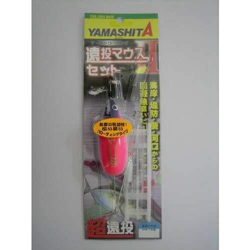 ヤマシタ(YAMASHITA) 遠投マウスIIセット F10