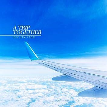 함께 가는 여행