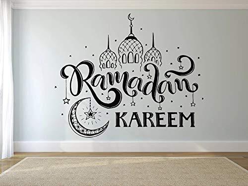 Vinilo musulmán pared musulmana pared negra Ramadán musulmán edificio decoración pegatina