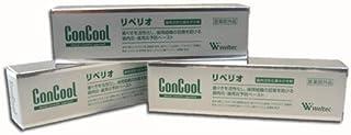 ウエルテック リペリオ 80g×3本 医薬部外品