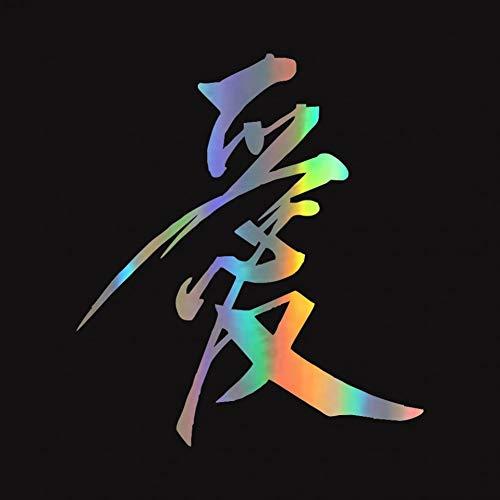HUJL Auto-Aufkleber Chinesische Schriftzeichen lieben Vinyl Auto Stil Mode Auto Aufkleber AufkleberHause Aufkleber 15,2 * 17 cm