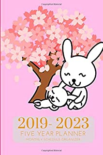 2019-2023 Five Year Planner Monthly Schedule Organizer: Pocket Mini Bunny Rabbit Academic 60 Months Calendar; Slim Agenda Planner; Small Goals Journal With Inspirational Quotes; Purse Diary Notebook