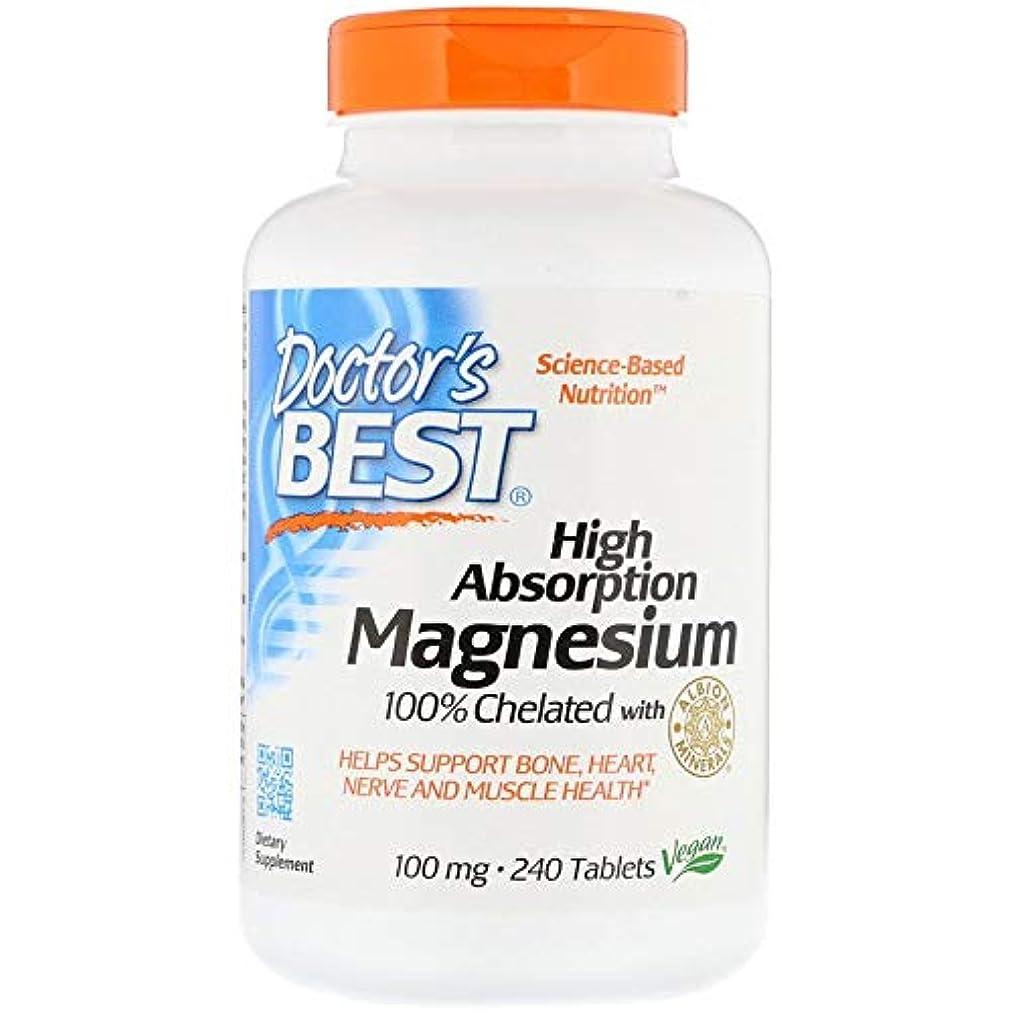 高さ倍増郊外Doctor's Best, Magnesium, High Absorption, 100% Chelated, 240 Tablets -3 Packs