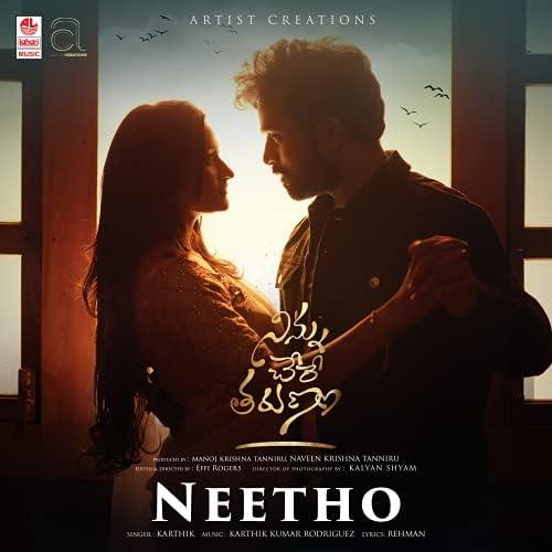 """Neetho (From """"Ninnu Chere Tarunam"""")"""
