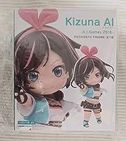 キズナアイ プチエットフィギュア Kizuna AI A.I.Games2019 PUCHIEETE FIGURE