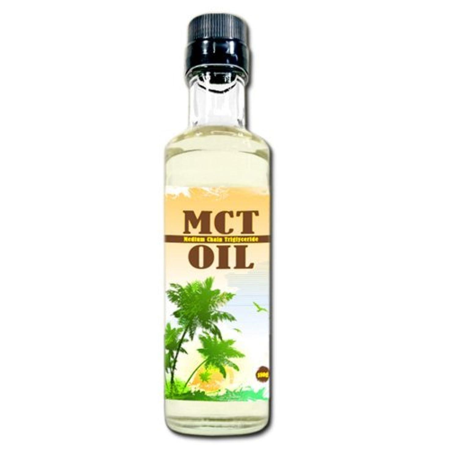 実験室広大な成功するMCTオイル 180g 中鎖脂肪酸油100%