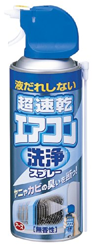 アース製薬 超速乾 エアコン洗浄スプレー 170mL