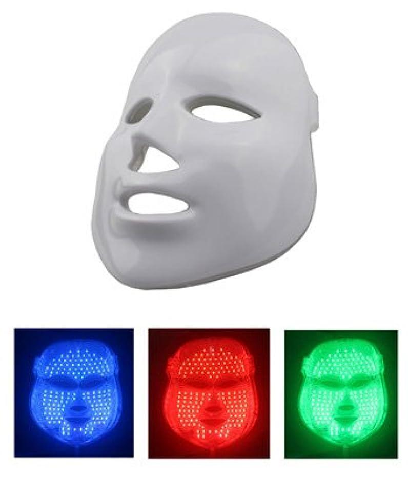 確認してください記録贅沢美顔 LEDマスク LED美顔器 三色モデル