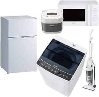 新生活 一人暮らし 家電セット 冷蔵庫 洗濯機 5点セット 新品 ハイアール 2ドア冷蔵庫 W色 85L 全自動洗濯機 洗濯4.5kg 17L電子レンジ(東日本専用50Hz)3合炊き炊飯器 ステック型クリーナー
