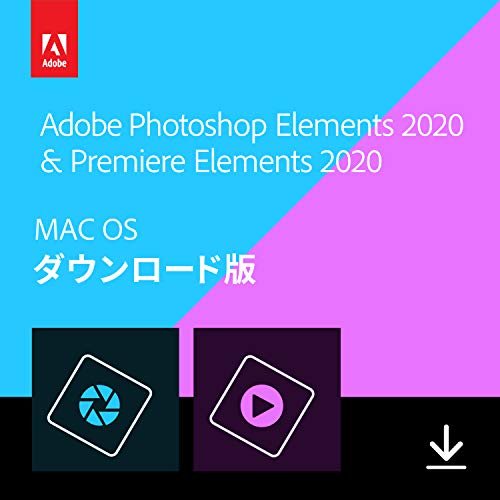 Adobe Photoshop Elements & Premiere Elements 2020(最新)|通常版|オンラインコード版|Mac対応