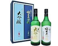 [包装付]芳水 純米大吟醸&芳水 大吟醸 2本セット 各720ml 徳島の銘酒