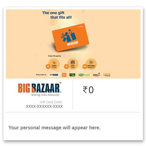 Big Bazaar Instant Voucher