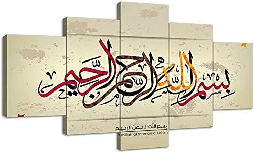 ZDFDC Islamische Wandkunst Muslim Allah Quran Leinwand Gemälde 5 Stück Modern Home Decor Prints Bild Arabische Kalligraphie Poster für Wohnzimmer Dekor