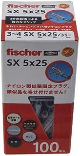 フィッシャー SXプラグ SX 5x25 (100本入) 507154