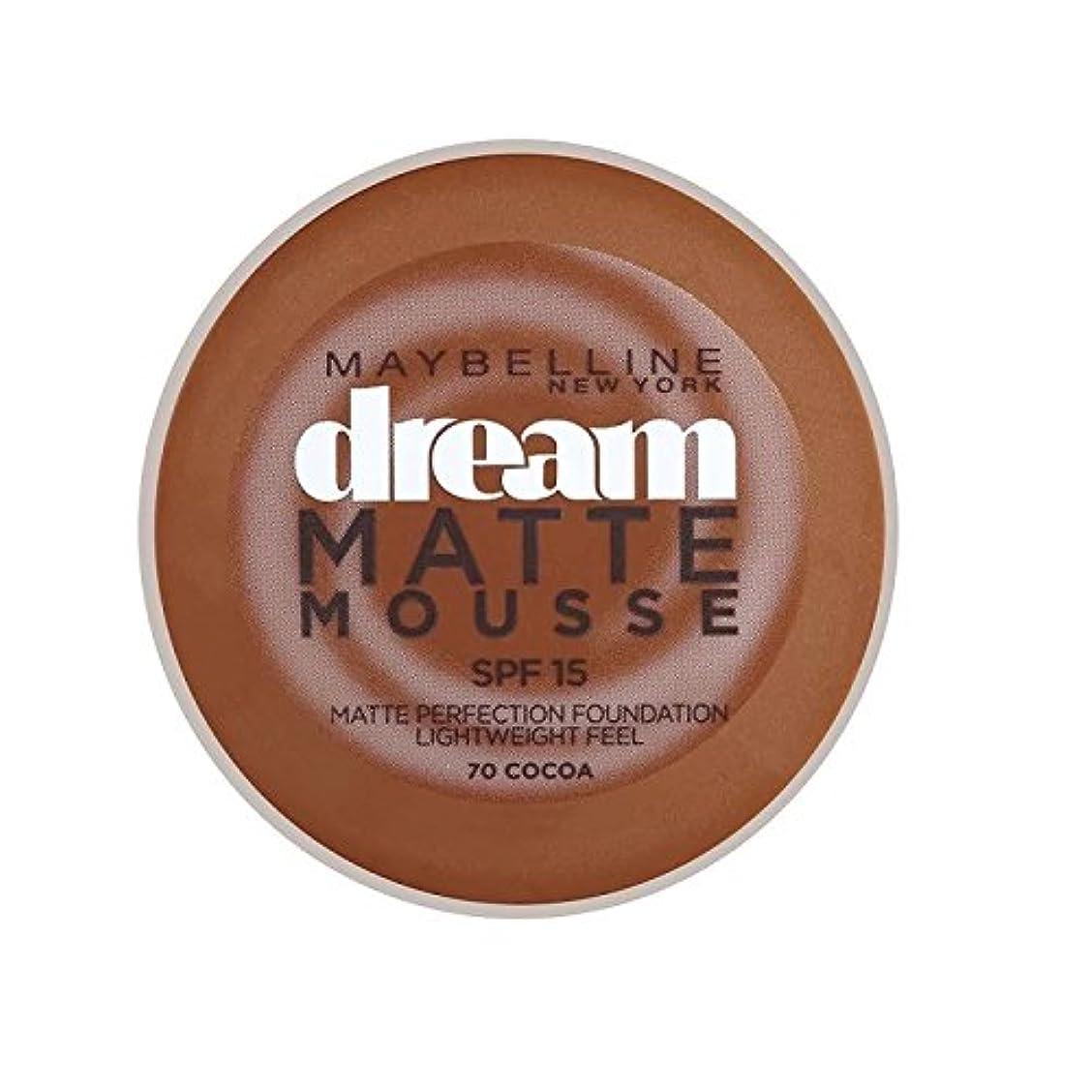 食堂昆虫松の木Maybelline Dream Matte Mousse Foundation 70 Cocoa 10ml - メイベリン夢のマットムース基盤70ココア10ミリリットル [並行輸入品]
