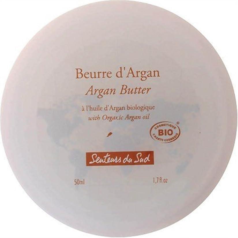 支配する恐ろしいですお誕生日Senteurs du Sud ブール?ダルガン 50ml