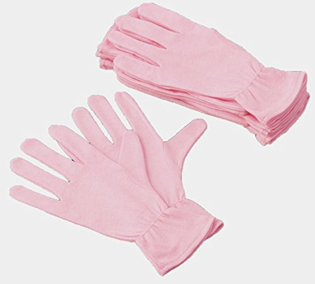 ホット通常適格綿ソフト手袋12枚入