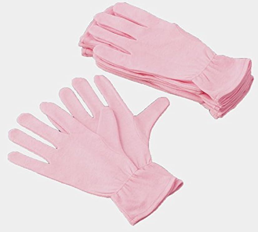 可動孤独な保証する綿ソフト手袋12枚入