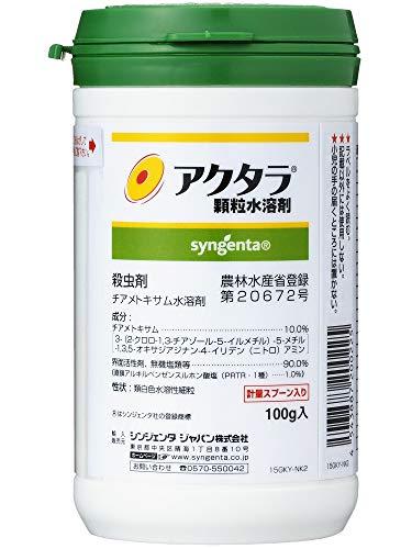 シンジェンタジャパン 殺虫剤 アクタラ顆粒水溶剤 100g