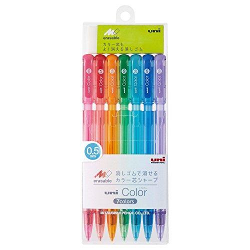 三菱鉛筆 シャープペン 消せるカラー芯シャープ ユニカラー 0.5 7色セット M5102C7C