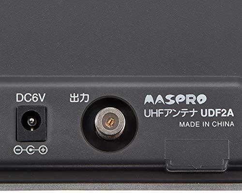 マスプロ電工家庭用UHF卓上アンテナブースター内蔵UDF2A