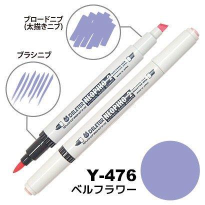 Deleter Neopiko Manga Comic Pen Neopiko 2 - Alcoholic Marker - 476 - Bell Flower