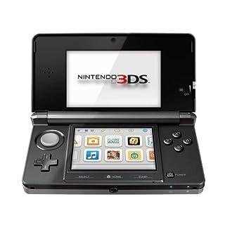 Console Nintendo 3DS - noir cosmos (B003SE6TPK) | Amazon price tracker / tracking, Amazon price history charts, Amazon price watches, Amazon price drop alerts