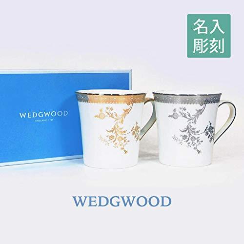 【名入れギフト】WEDGWOOD ウェッジウッド ヴェラ・ウォン ヴェラ レース プラチナ・ゴールド マグカップ ペア