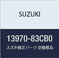 SUZUKI (スズキ) 純正部品 パイプ インタクーラ アウトレット ジムニー 品番13970-83CB0