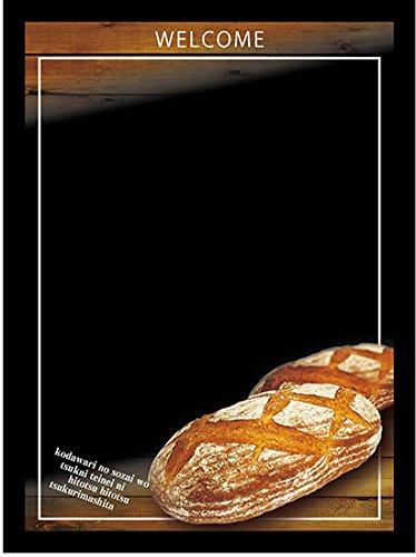 マジカルボード フランスパンスライス2個 Lサイズ No.24734 (受注生産) [並行輸入品]