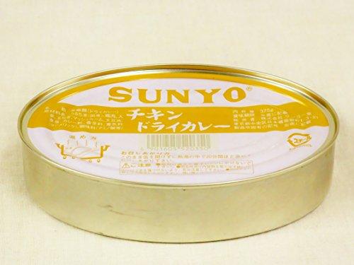 サンヨー堂 ごはんの缶詰 クイックライス チキンドライカレー 470g(内容量375g) 24缶 1ケース 備蓄用食品