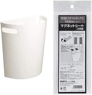 伊勢藤 壁掛けゴミ箱 ホワイト I-525 + 壁掛けゴミ箱用 マグネットシート 2枚組 525919