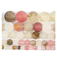 天然石ビーズ瑪瑙宝石のためのジュエリー作りのためのザイガーの目のアマゾナイトの丸い緩いビーズがブレスレットのネックレスのための魅力を作る (色 : H7433, サイズ : 10mm about 38Pcs)