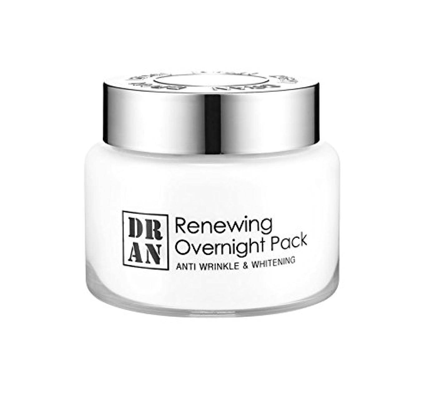 天窓吸収貢献Renewing Overnight Pack (Sleeping Pack)